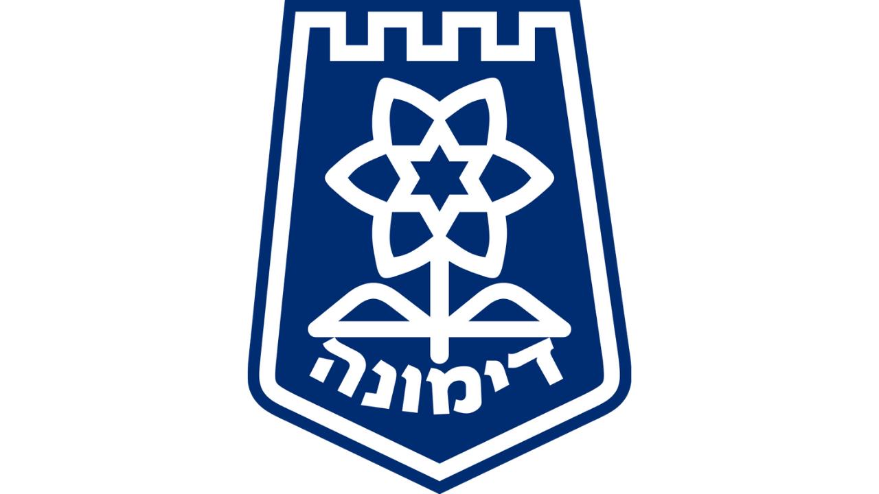 מאת רונאלדיניו המלך מוויקיפדיה העברית, CC BY-SA 3.0, https://commons.wikimedia.org/w/index.php?curid=11781653